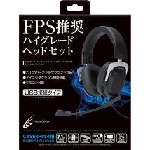 サイバーガジェット「CYBER・ゲーミングヘッドセット ハイグレード(PS4用)」