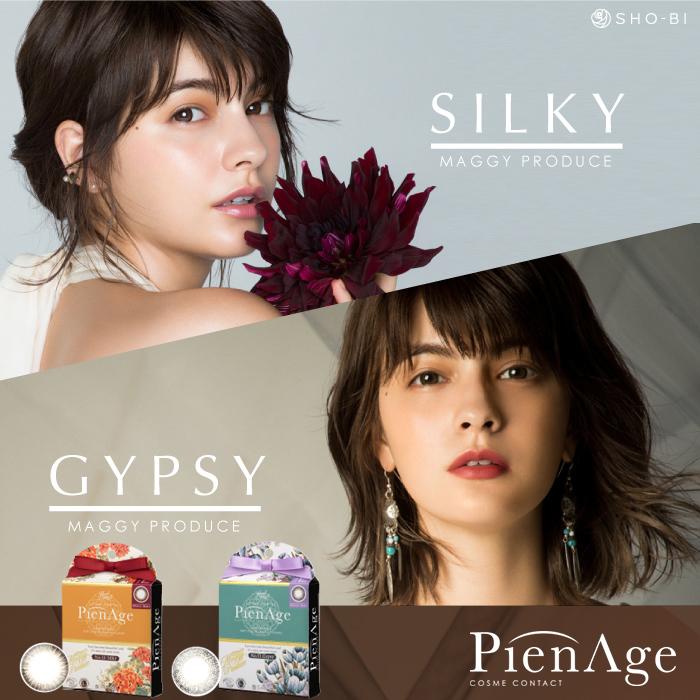 [マギープロデュース] ピエナージュ PienAge No.10 Silky(シルキー) ワンデー (12枚入)