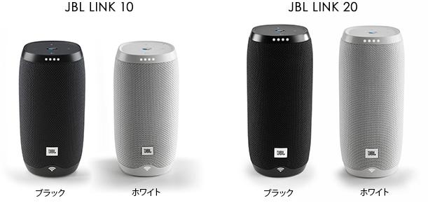 キッチン・浴室向け防水ポータブルスマートスピーカー『JBL LINK』
