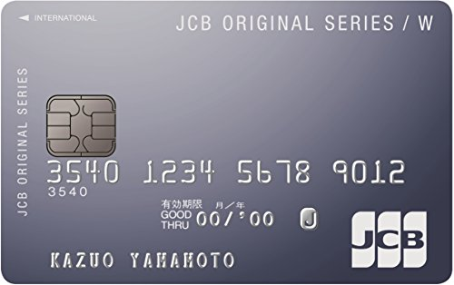 JCB CARD W(plus L)