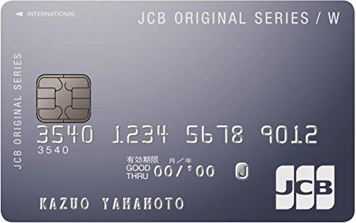 JCB CARD W(plus L)