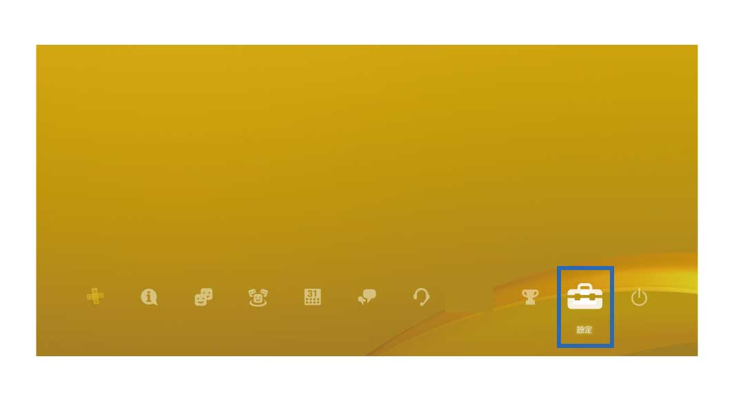 A40 + MixAmp + PS4:7.1chサラウンドサウンドでの出力を可能にする設定方法1