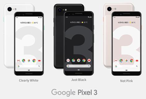 カメラ検索可能!VR+AR対応ハイエンドスマホ『Google Pixel 3(XL)』
