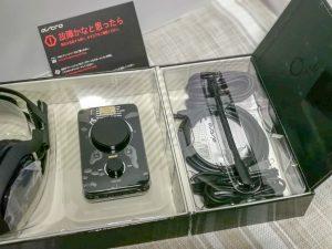 『A40 TR + MixAmp Pro TR』の高級感あふれるパッケージ写真