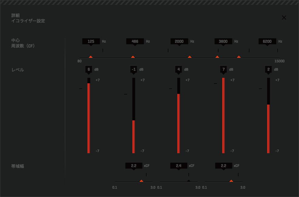 万能な足音重視プリセット「OmniVox」