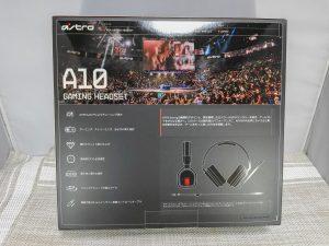 『ASTRO A10』のパッケージ