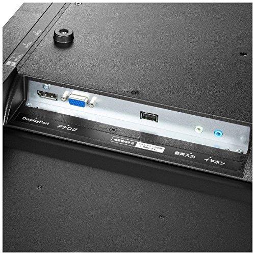 IO-DATA LCD-M4K552XDB