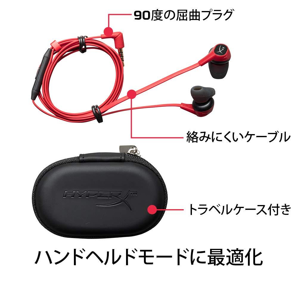 Switchに最適!ゲーミングイヤホン『HyperX Cloud Earbuds』