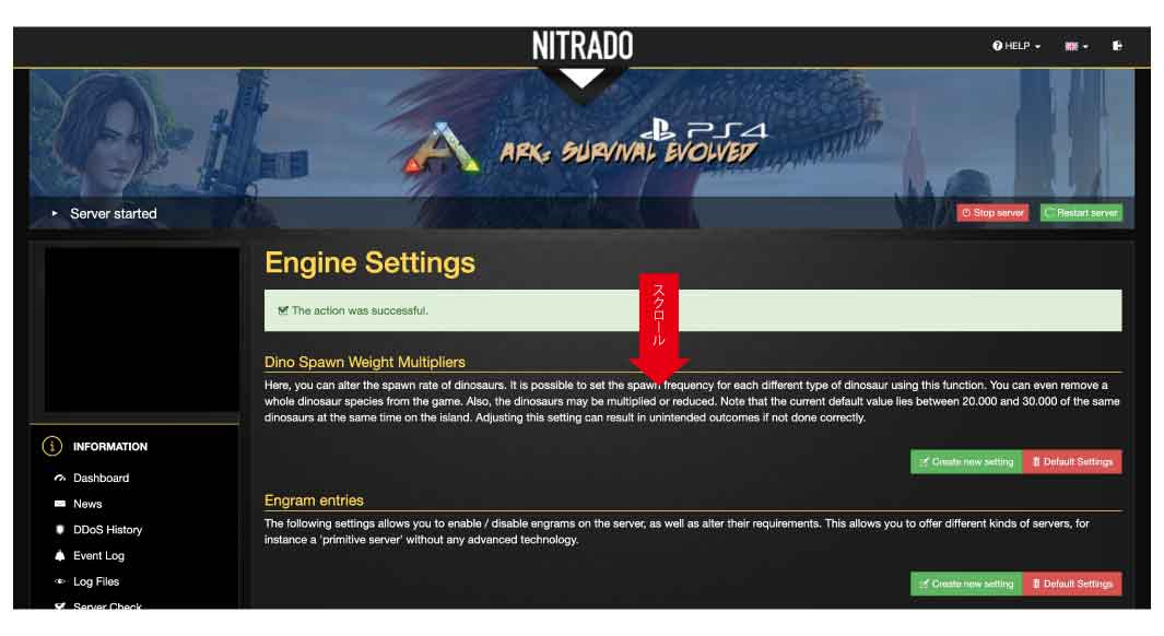 「New Engine Setting」ページに戻る