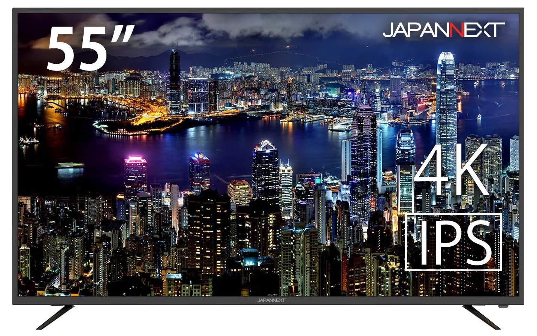 6/4発売!約7万円の4K/60Hz 55型モニター『JN-IPS5500TUHD』