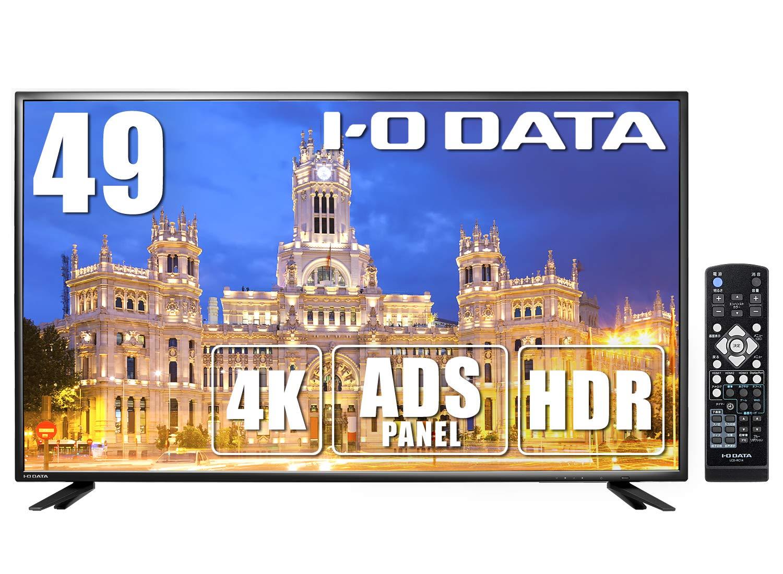 4K/HDR/10億色/5ms/49型ゲーミングモニターIODATA『EX-LD4K492DB』