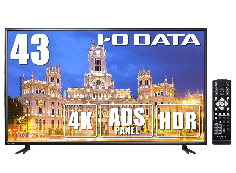 IODATA EX-LD4K432DB