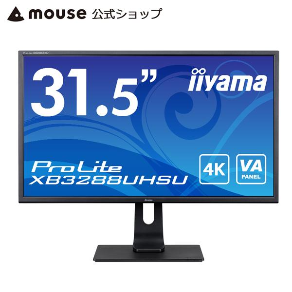 iiyama『ProLite XB3288UHSU』