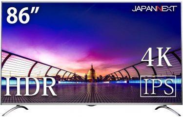 JAPANNEXT『JN-IPS8600UHDR-KG』