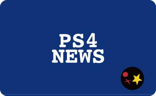 PS4NEWS