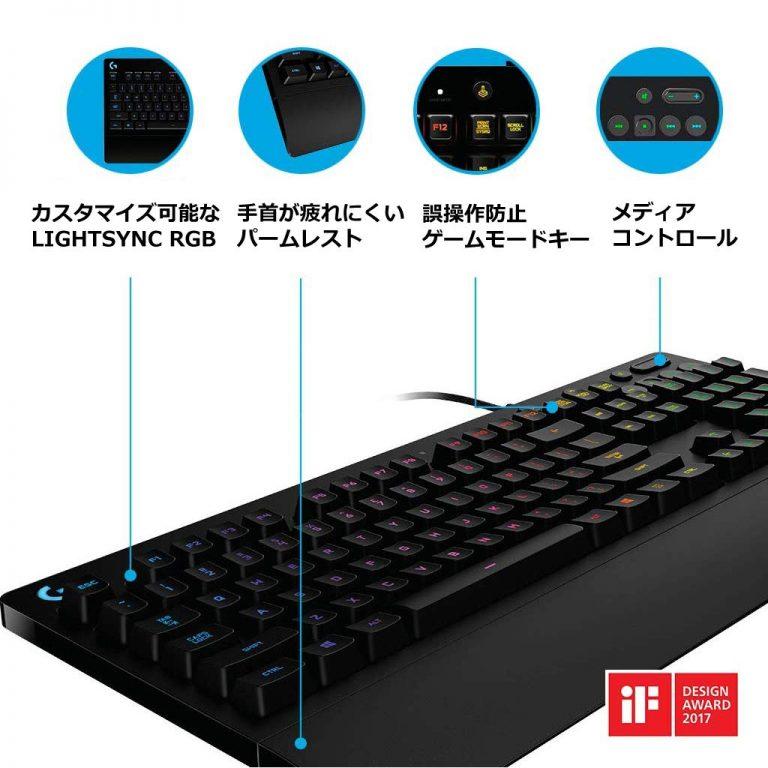 ロジクールGゲーミングキーボード『G213 PRODIGY』