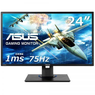 さらに入力遅延抑えるGameFast搭載PS4向けモニターASUS『VG245HE』