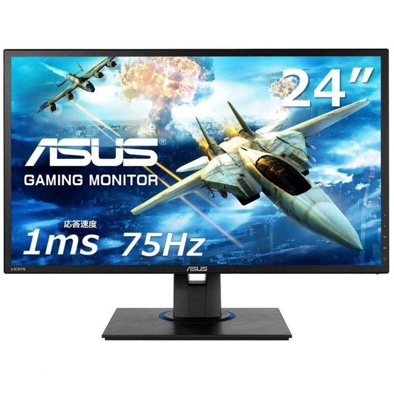 ASUS ゲーミングモニター 24インチ VG245HE