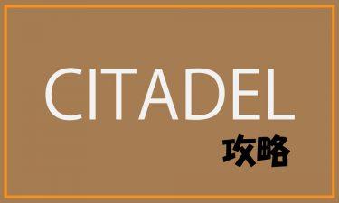 【CITADELシタデル】G-Portalチートコマンド モンスター召喚方法