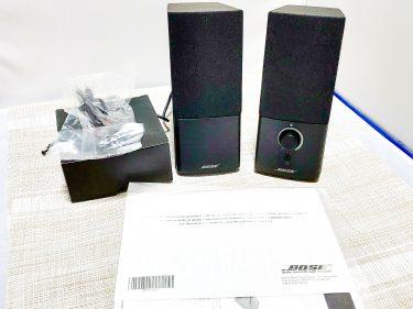 価格と音質のギャップ大スピーカーBOSE Companion 2 Series IIIレビュー