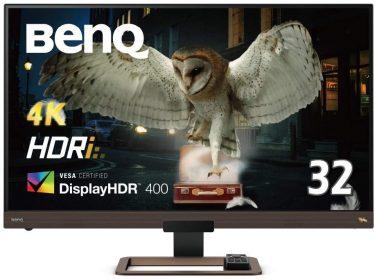 BenQ 4Kゲーミングモニター4種比較・まとめ2020年度[PS4 Pro向け]
