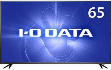 I-O DATA 4Kゲーミングモニター6種比較・まとめ2020年度[PS4 Pro向け]