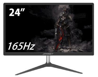 JAPANNEXT『JN-T24165FHDR』フルHD/144Hzゲーミングモニター[PS5向け]