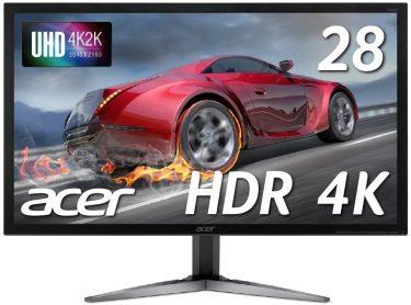 Acer 4Kゲーミングモニター2種比較・まとめ2020年度[PS4 Pro向け]