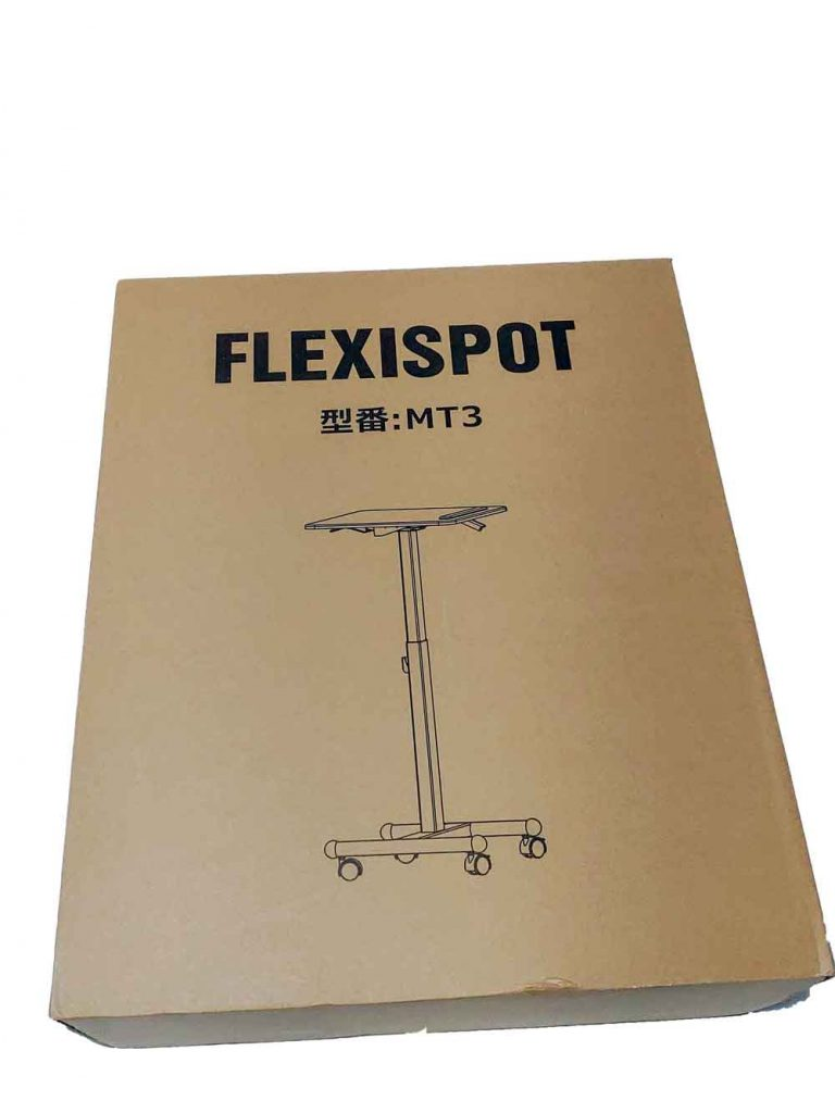 FlexiSpot『サイドテーブルMT3』の箱
