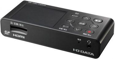 キャプチャーボードI-O DATA『GV-HDREC』PCなくても録画・編集可能